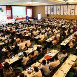 5-congreso-asofiduciarias-2017 (40)